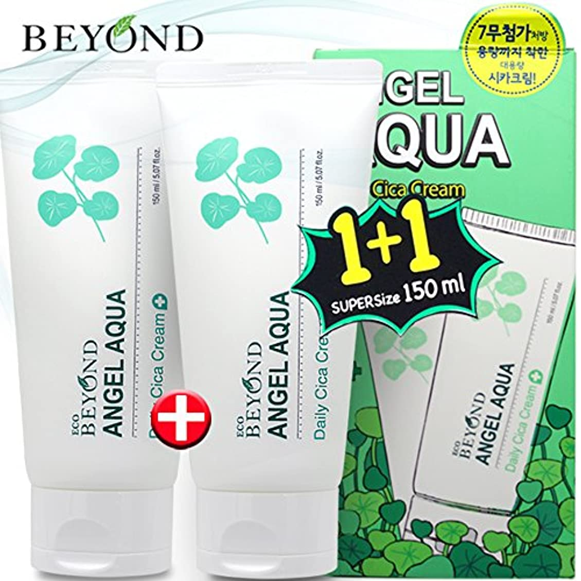 キルスレーザ主張する[ビヨンド] BEYOND [エンジェル アクア シカ クリーム スーパーサイズ 150ml*2個セット] Angel Aqua Daily Cica Cream 150ml x 2 [海外直送品]