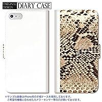 301-sanmaruichi- iPhone7plus 手帳型ケース iPhone7plus ケース 手帳型 おしゃれ パイソン 蛇柄 プリント バイカラー ホワイトA 手帳ケース