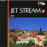 ジェットストリーム CD10枚組SET MCD-211-220