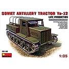 1/35 ソビエト砲兵トラクターYa12 (後期型) MA35140