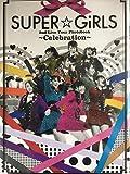 スパガ パンフレット スーパーガールズ SUPER☆GiRLS 2nd Tour Photobook 〜Celebration〜 2013年3月23日~5月12日 渋谷公会堂 他 S☆G エイベックス  コンサート ライブ ツアー 公演 プログラム パンフ 写真集