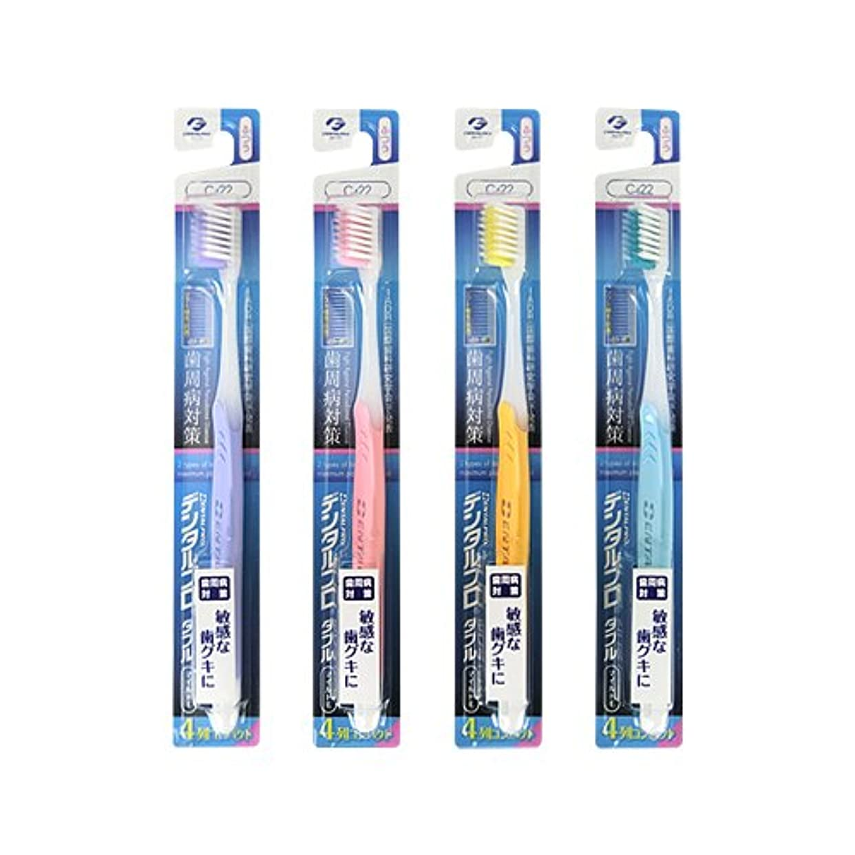 マイクロフォンパーチナシティ通行料金デンタルプロ ダブル マイルド 4列 歯ブラシ 5本 (ふつう, 色はおまかせ)