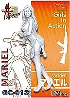 ジルプラ 1/24 ガールズインアクションシリーズ マリエル レジンキット GC-013