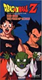 Dragon Ball Z: Kid Buu - Price of [VHS] [Import]