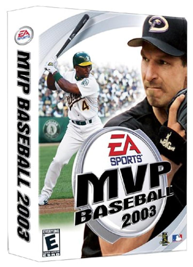メディカル役に立つ役に立つMVP BASEBALL 2003(輸入版)