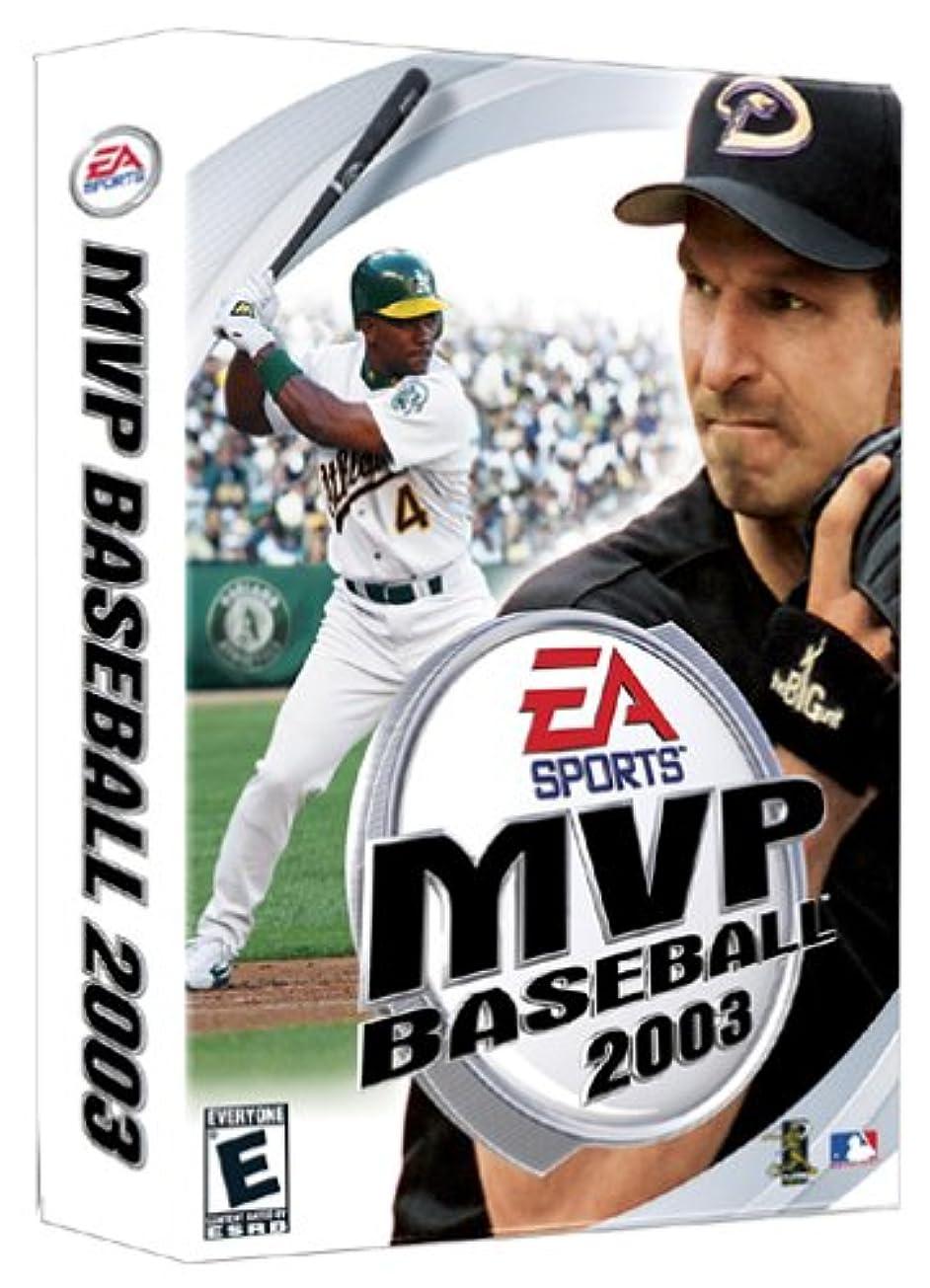 成熟した大使文献MVP BASEBALL 2003(輸入版)