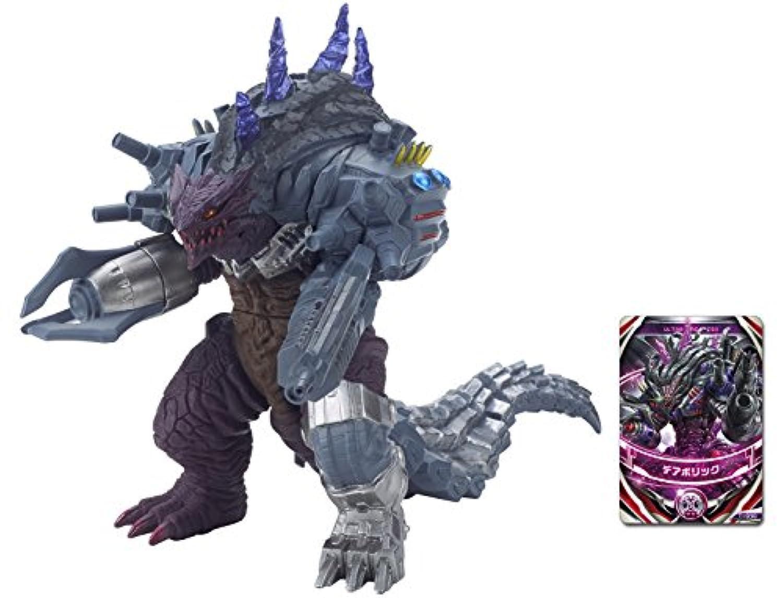 ウルトラマンオーブ ウルトラ怪獣DX デアボリック