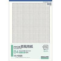 コクヨ PPC用原稿用紙 B4タテ 5mm方眼 コヒ-105N