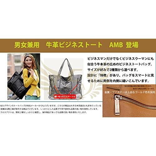 Cross.A カードケース&男女兼用 牛革ビジネストートバッグ AMB (Middle)