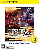 戦国無双 4 PlayStaionVita the Best - PS Vita