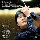 ルーセル : バッカスとアリアーヌ | ドビュッシー : 6つの古代碑銘 | プーランク : 組曲 「牝鹿」 (Rousel : Bacchus et Ariane | Debussy : Six epigraphes antiques | Poulenc : Les Biches / Orchestre de la Suisse Romande | Kazuki Yamada) [SACD Hybrid] [輸入盤] [日本語帯・解説付]