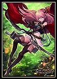きゃらスリーブコレクション マットシリーズ 神撃のバハムート「アリサ」 (No.MT333) (¥ 490)