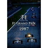 F1 レジェンド「F1 グランプリ 1987」 [DVD]