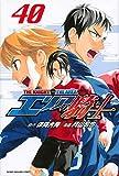 エリアの騎士(40) (講談社コミックス)