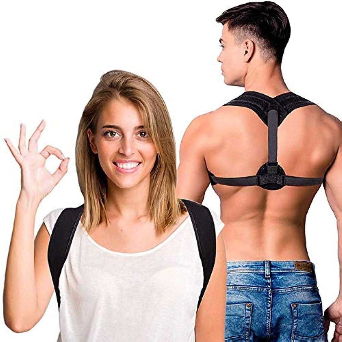JYSD 女性の男性のための姿勢補正バックブレースは普遍的な快適な完全に調整可能な脊椎補正鎖骨サポートを改善悪い姿勢を改善