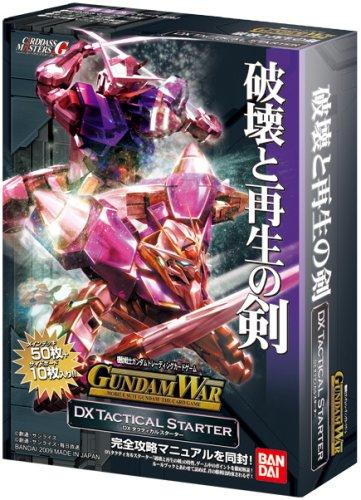 ガンダムウォー DXタクティカルスターター 「破壊と再生の剣」