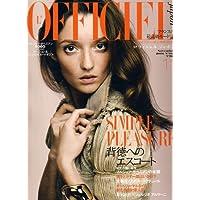 L'OFFICIEL Japon (ロフィシェルジャポン) 2006年 11月号 [雑誌]