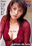 les flirt edition de luxe [DVD]
