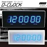 【ブラック】D-CLOCK(ディークロック)