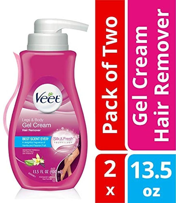 ゲージ醜いつばVeet Hair Removal Gel Cream, Sensitive Skin Formula 13.5 oz (Pack Of 2) by Veet