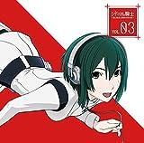 ラジオCD「シドニアの騎士~綾と綾音の秘密の光合成~」Vol.3 画像