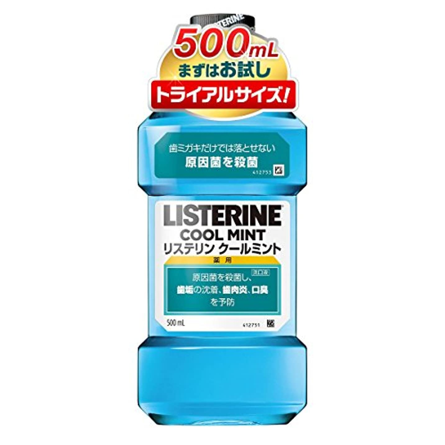 中級ご注意薬用 LISTERINE リステリン クールミント 500mL [医薬部外品]