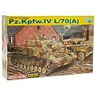 1/35 WW.II ドイツ軍 IV号駆逐戦車 L/70(A) ツヴィッシェンレーズンク