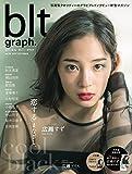 blt graph. vol.24 (TOKYO NEWS MOOK 656号) 画像