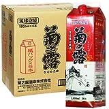 泡盛 菊之露酒造 菊之露30度1800ml紙パック×6本 菊の露 沖縄 酒 焼酎