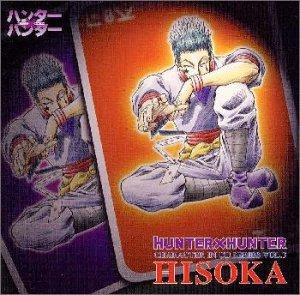 HUNTER×HUNTER ― キャラクターIN CDシリーズ Vol.3 「ヒソカ」の詳細を見る