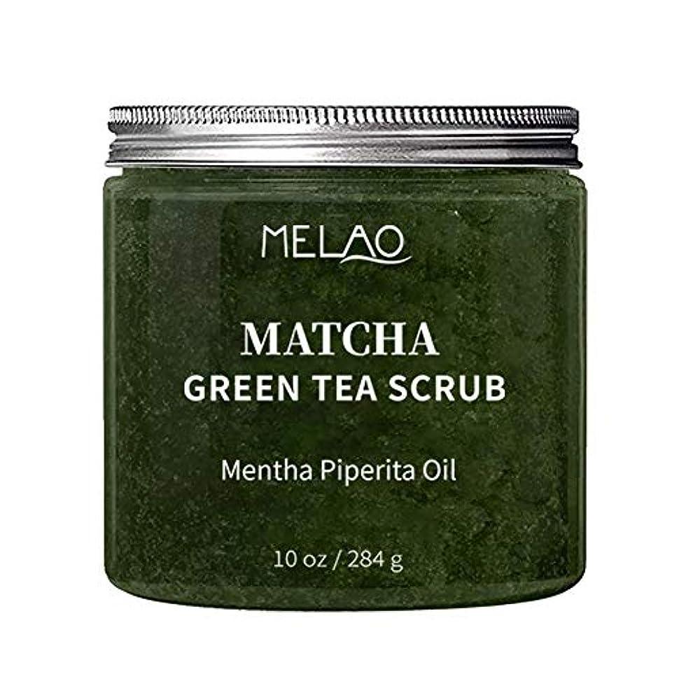 特許汚染消費する100% ナチュラルスクラブ 緑茶 ボディスクラブ 角質対策 全身用ボディケア 284g
