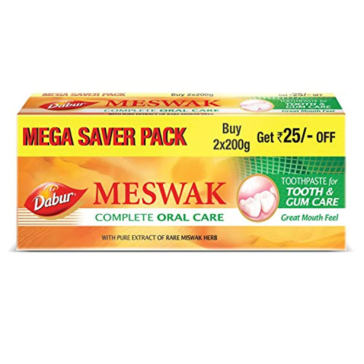 規定ジョブ文献Dabur Meswak Toothpaste -200g (Pack of 2)