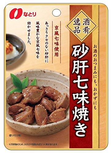 なとり 酒肴逸品 砂肝七味焼き風味 豊かなピリ辛味 50g