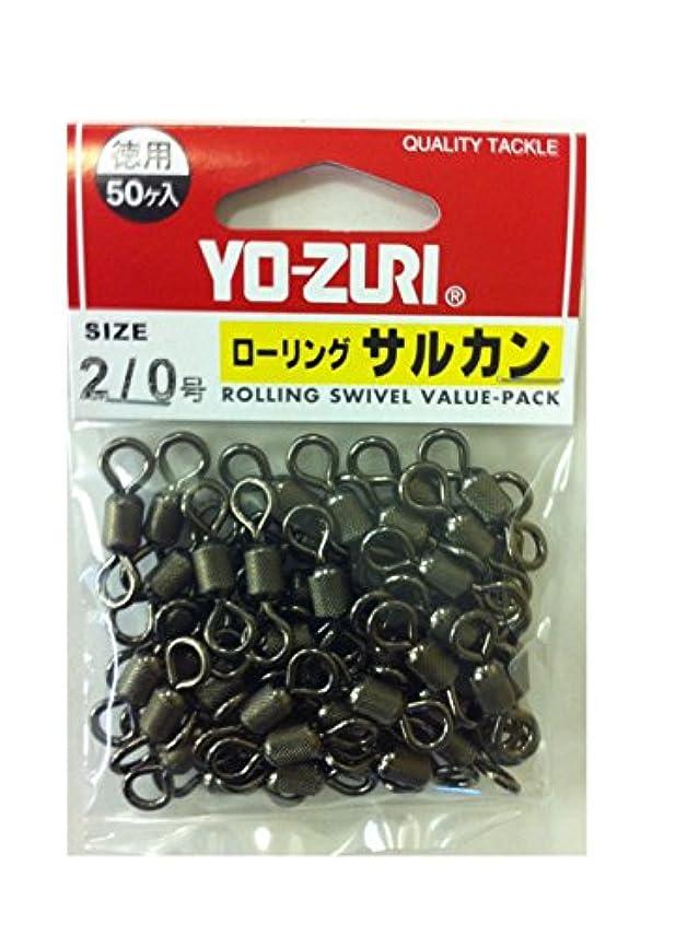 略す同僚囲むヨーヅリ(YO-ZURI) 雑品?小物: ローリングサルカン徳用 黒 2/0