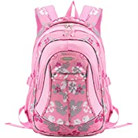 JiaYou Girl Flower Printed Primary Junior High University School Bag Bookbag Backpack/with Pencil Case 2sets