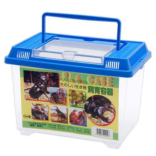 飼育容器 小 青(230×150×157mm) プラケース 虫かご 飼育容器 昆虫 メダカ ザリガニ 両生類など