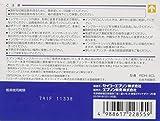 EPSON 純正インクカートリッジ RDH-4CL 4色セット 画像