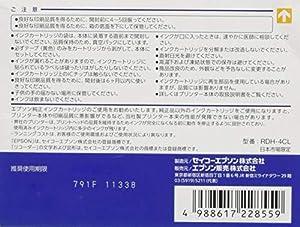 EPSON 純正インクカートリッジ RDH-4CL 4色セット(目印:リコーダー)