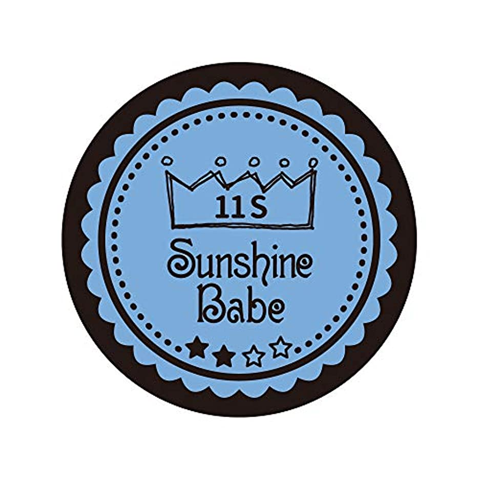 放射性病怪しいSunshine Babe カラージェル 11S リトルボーイブルー 2.7g UV/LED対応
