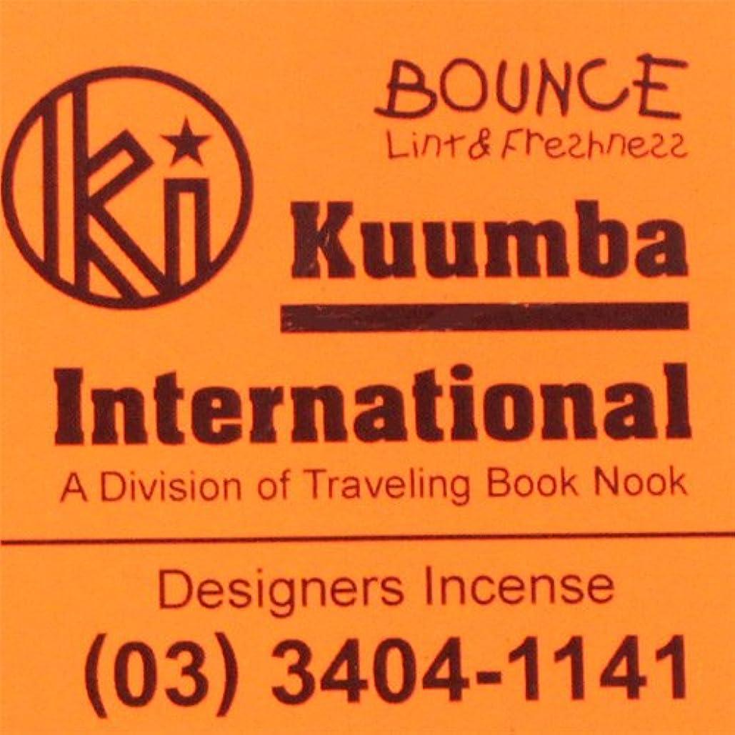 和らげるこねるガロンKUUMBA / クンバ『incense』(BOUNCE) (Regular size)