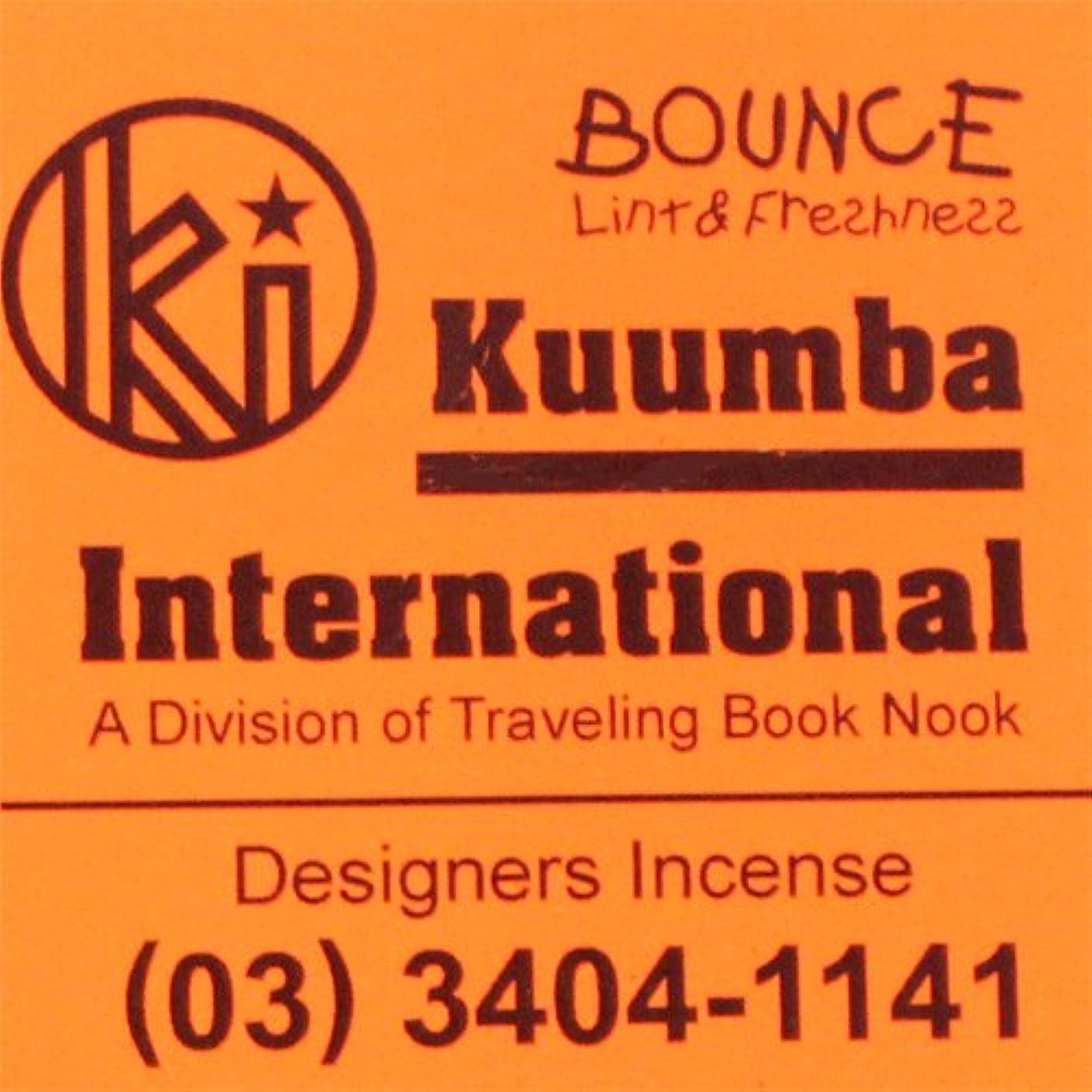 コウモリ報いる法医学KUUMBA / クンバ『incense』(BOUNCE) (Regular size)