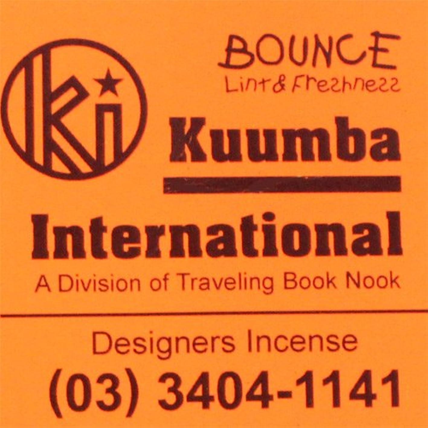 哲学者グラフエチケットKUUMBA / クンバ『incense』(BOUNCE) (Regular size)