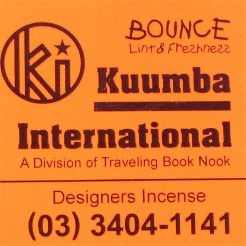 単に道自己尊重KUUMBA / クンバ『incense』(BOUNCE) (Regular size)