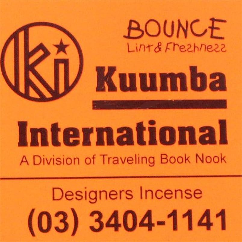 アブストラクト文言滞在KUUMBA / クンバ『incense』(BOUNCE) (Regular size)