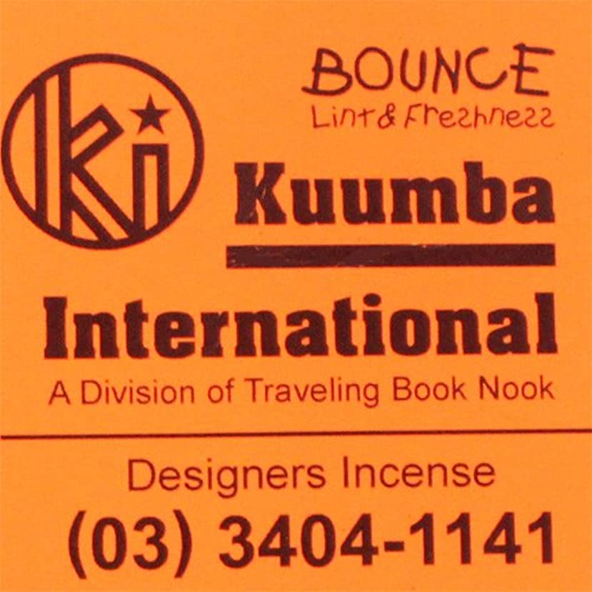 亜熱帯社会学傾向があるKUUMBA / クンバ『incense』(BOUNCE) (Regular size)