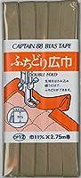 CAPTAIN88 ふちどり広巾バイアステープ 巾11mmX2.75m巻 【COL-537】 CP12-537