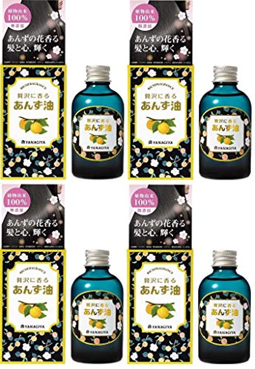 素晴らしい宣伝不満【まとめ買い】柳屋 贅沢に香るあんず油×4個