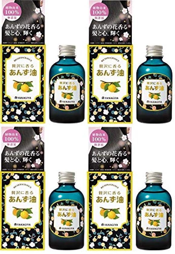 副産物経済的送金【まとめ買い】柳屋 贅沢に香るあんず油×4個