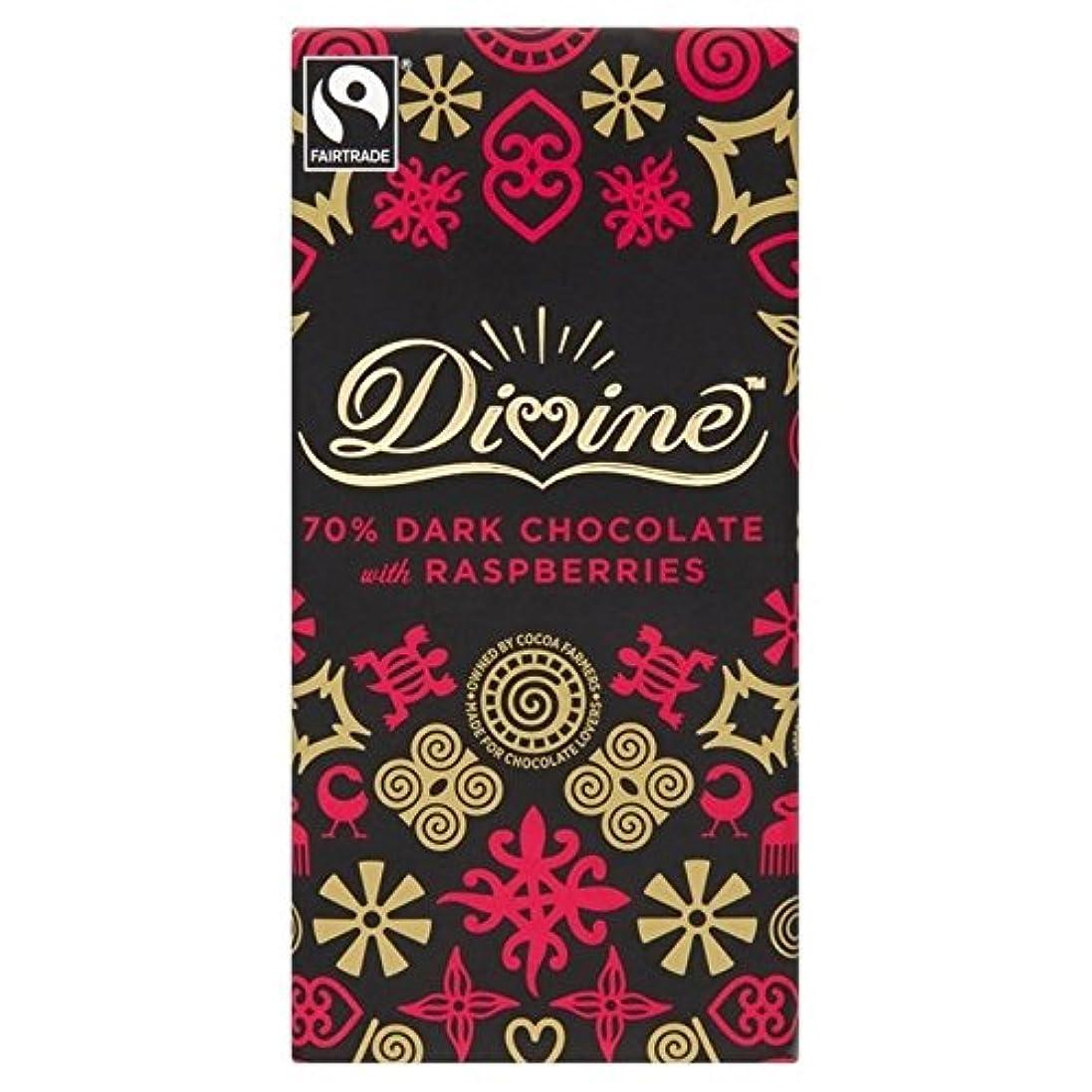 フィヨルド不機嫌徹底的にラズベリー100グラムと神のダークチョコレート (x 2) - Divine Dark Chocolate with Raspberry 100g (Pack of 2) [並行輸入品]