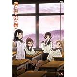 たまゆら 第2巻 (OVA) [Blu-ray]